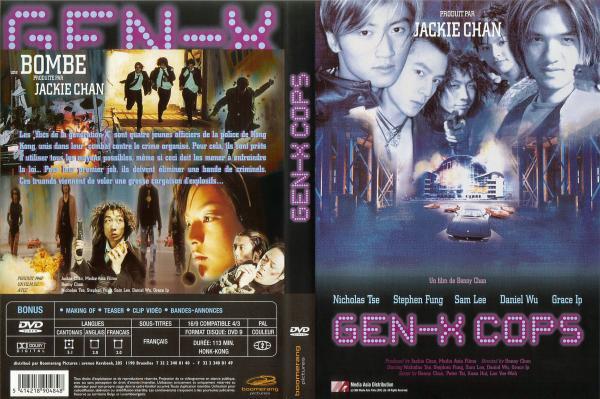 Gen x cops v3