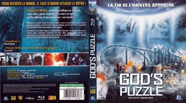 God's puzzle (blu-ray)