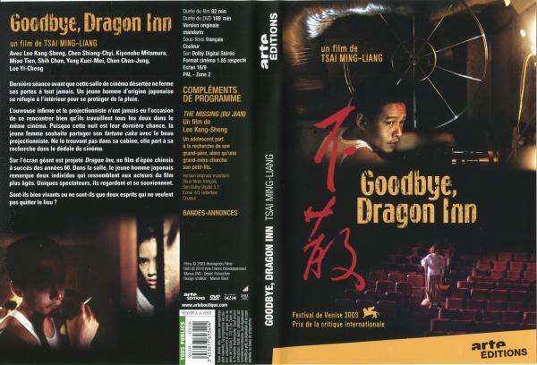Goodbye dragon inn