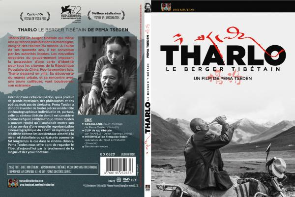 Tharlo le berger tibetain