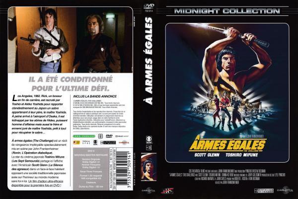 A armes egales (1982)