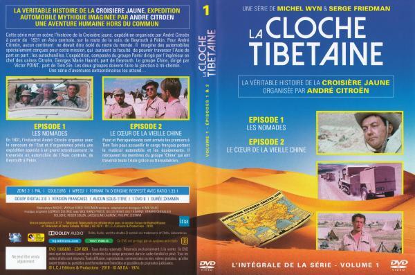La cloche Tibétaine (DVD 1)