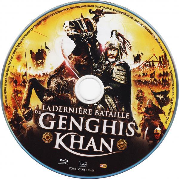 La derniere bataille de genghis khan ( blu-ray )( sticker)