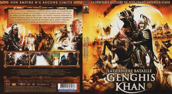 La derniere bataille de genghis khan ( blu-ray )