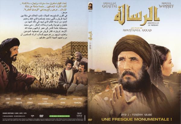 Le message Dvd 2 (Version Arabe)