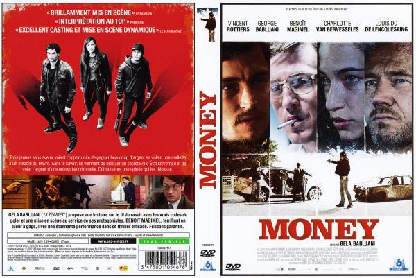Money ( 2017 )