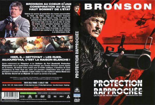 Protection rapprochée (1987)