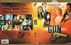 Gun serie tv