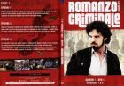 Romanzo criminale saison 1 dvd 1