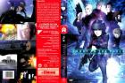 Ghost in the shell (le film anime)