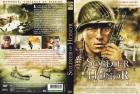 Soldier of honor (1997)